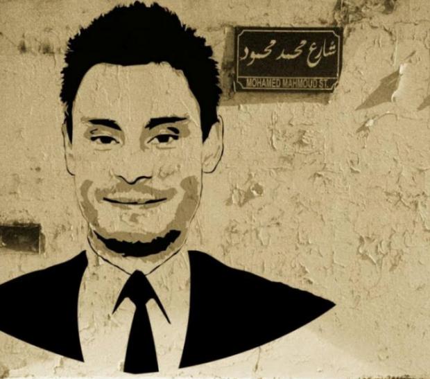 Regeni, 200 accademici dicono no alle intese Regno Unito-Egitto