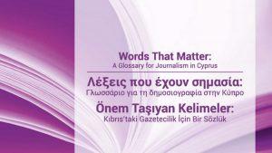 «Λέξεις που έχουν σημασία»: Γλωσσάριο για την δημοσιογραφία στην Κύπρο