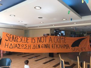 Πορεία με σύνθημα: Η Διάσωση δεν είναι έγκλημα