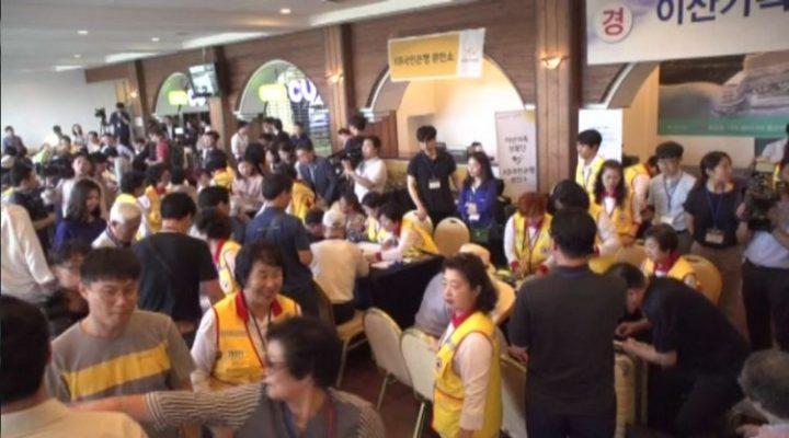 Des Sud-Coréens se rendront à la RPDC (Corée du Nord) pour d'émouvantes réunions de familles