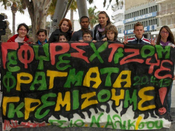 Οδοιπορικό: η μη-βία στην εκπαίδευση στην Ελλάδα