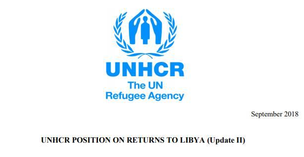 """Ύπατη Αρμοστεία του ΟΗΕ: η Λιβύη δεν είναι """"ασφαλής τρίτη χώρα"""""""