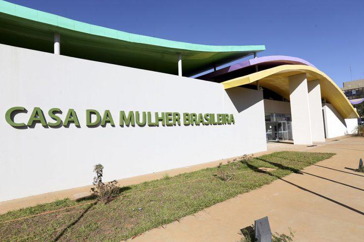 Casa da Mulher Brasileira em Campo Grande/MS atendeu mais de 8 mil mulheres no 1º semestre de 2018