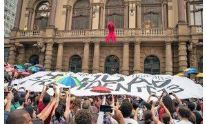 Βραζιλία: Το θάρρος είναι πιο μεταδοτικό από το φόβο