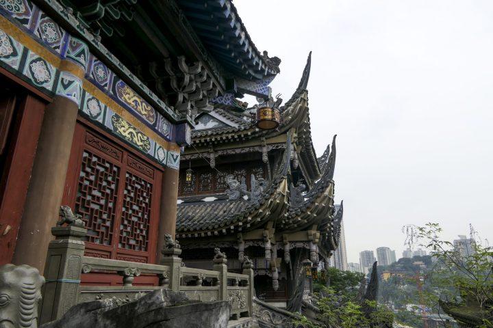 China Experience: Ci Ki Kou, Old Town in Chongqing Municipality