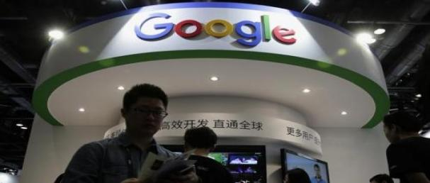 Politizar las TICs: Un nuevo orden mundial, Internet, Google
