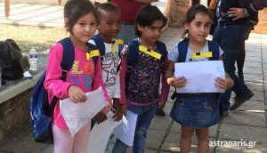 Στα σχολεία της Χίου τα προσφυγόπουλα, απομονώθηκαν οι ακραίες φωνές