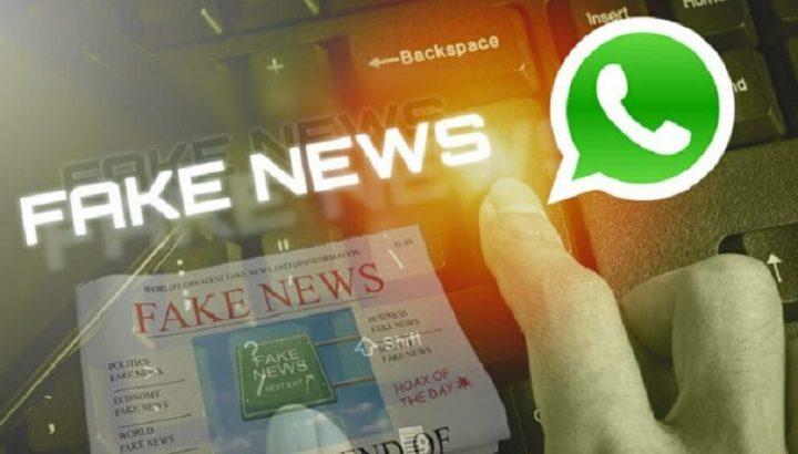 Ordre de fermeture de sites de fake-news au Brésil