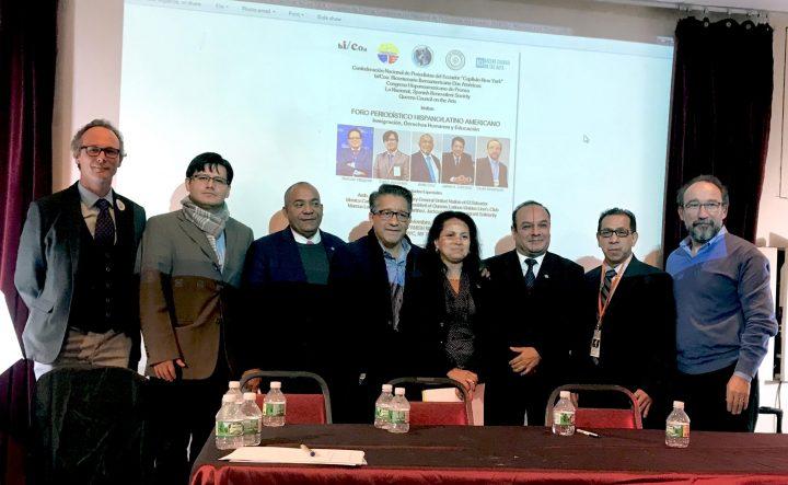 Φόρουμ Συνομοσπονδίας Δημοσιογράφων του Ισημερινού για τους μετανάστες και το Καραβάνι