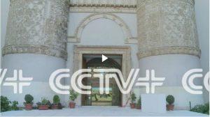 Le Musée national syrien de Damas rouvre au public