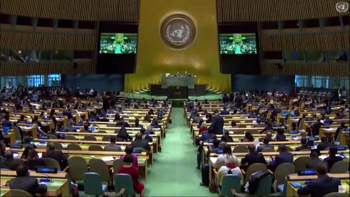 Asamblea General de la ONU aprueba 5 resoluciones propalestinas