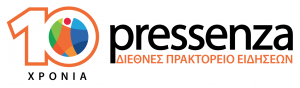 Το διεθνές πρακτορείο ειδήσεων για την ειρήνη και τη μηβία γιορτάζει 10 χρόνια