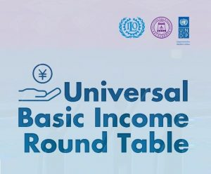 Cina: oltre il 2020. Reddito di base un'opzione contro la povertà