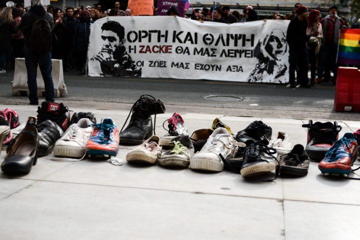 Το ματωμένο παπούτσι του Ζακ Κωστόπουλου: μια δυνατή συμβολική κίνηση στη ΓΑΔΑ