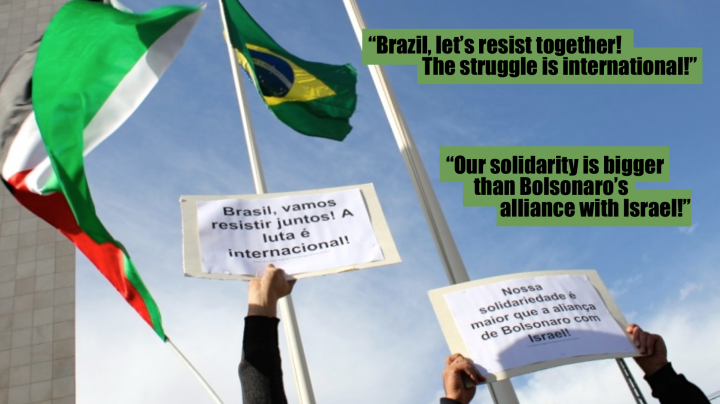 Palestinians and Brazilians call for joint struggle against Israel-Bolsonaro alliance