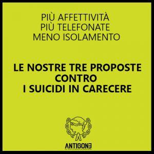 Carceri. Affettività, isolamento, telefonate. Antigone presenta una proposta di legge per prevenire i suicidi
