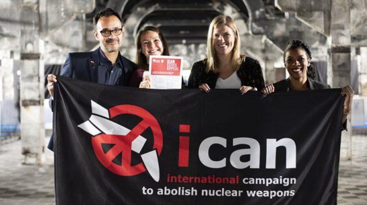 ICAN accoglie con favore la ratifica da parte di Saint Vincent e Grenadine del trattato di proibizione delle armi nucleari