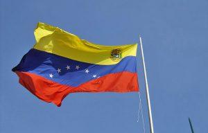 EUA ameaça reconhecer Guaidó como presidente da Venezuela; oposição está dividida