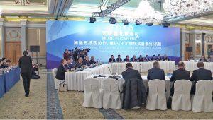 Cinco potências em diálogo na China sobre uso de energia nuclear