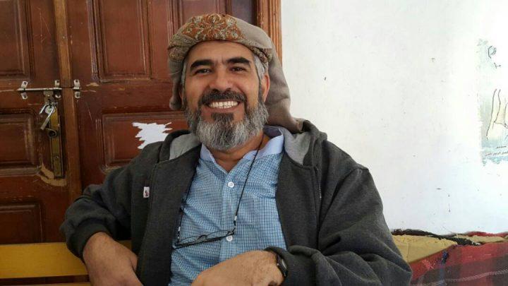 Houthis presionan para celebrar juicios precipitados, poniendo en peligro a los bahá'ís en Yemen