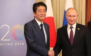 74 Jahre nach Zweitem Weltkrieg: Japanischer Premierminister Abe will Friedensvertrag mit Russland