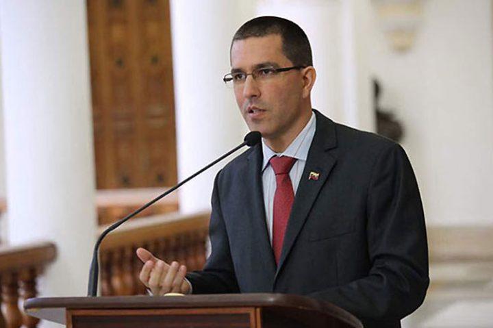 Canciller venezolano denuncia alianzas entre Pompeo y Grupo de Lima