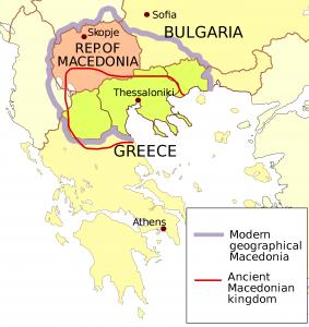 Accordi di Prespa, fiducia a Syriza