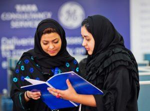 Σ. Αραβία: Ενημέρωση για διαζύγιο με sms
