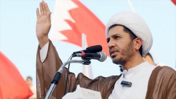 Cadena perpetua para opositores en Bahréin