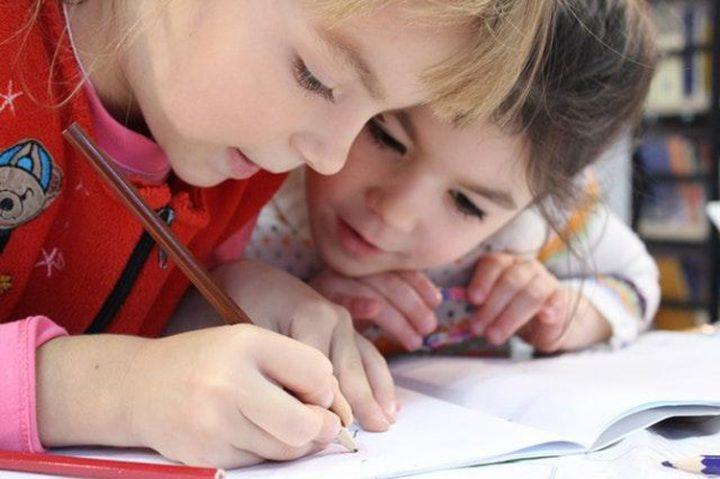 Επίγνωση: Αυτό είναι το νέο μάθημα στα σχολεία της Αγγλίας