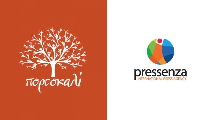 Pressenza on air στο Πορτοκαλί radio, 26.2.2019