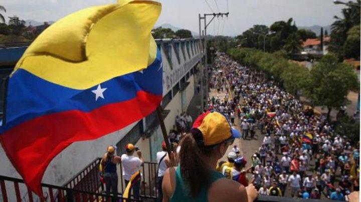 Για μια δημοκρατική λύση στη Βενεζουέλα από και για τον λαό της