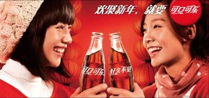 Paese che vai, Coca Cola che trovi
