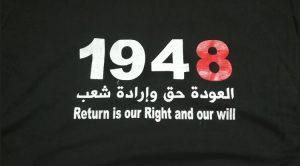 Riesgo de masacre y de incendio en  Medio Oriente