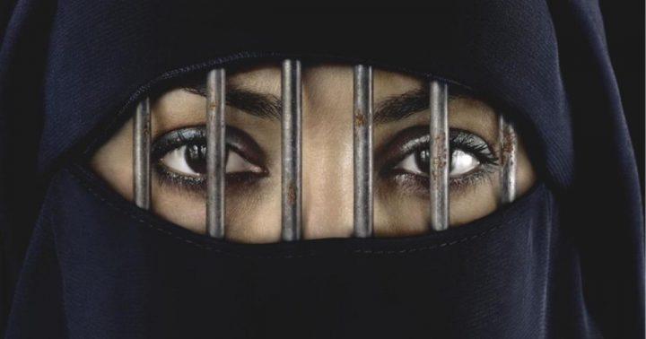 Saudi-Arabien: Über 50 Menschenrechtsorganisationen fordern sofortige Freilassung der Frauenrechtsaktivistinnen