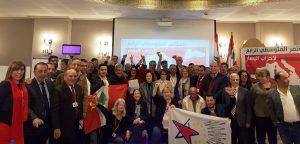 Beirut: IV Conferencia Mediterránea de la Izquierda Europea