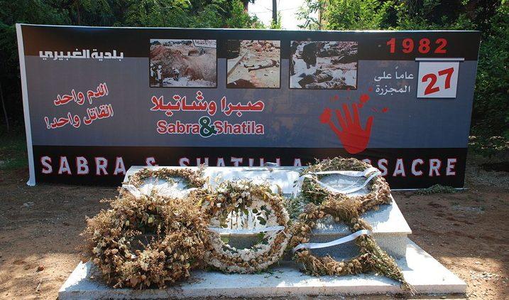 Memoriale Sabra e Chatila