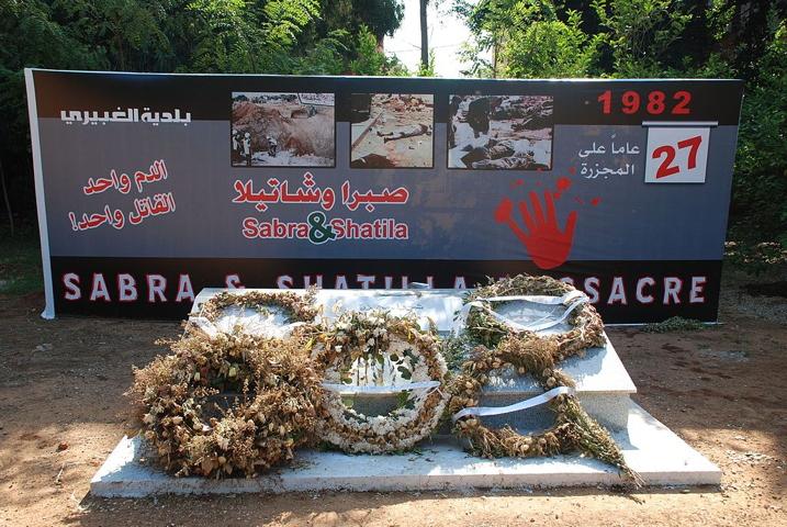 Libano: incontro internazionale a Beirut per sostenere il popolo palestinese
