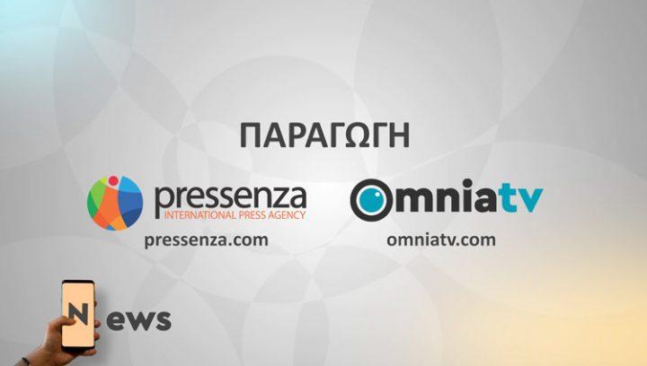 News-Views #1 | 1.4.2019 | pressenza-omniatv