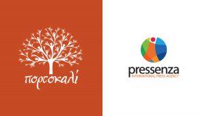 Pressenza on air στο Πορτοκαλί radio, 23.4.2019
