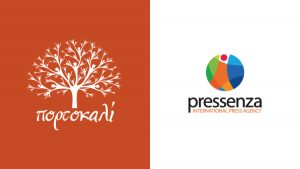 Pressenza on air στο Πορτοκαλί radio, 2.4.2019