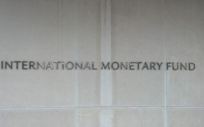 ΔΝΤ: η Ελλάδα καταστράφηκε για να σωθεί η ευρωζώνη