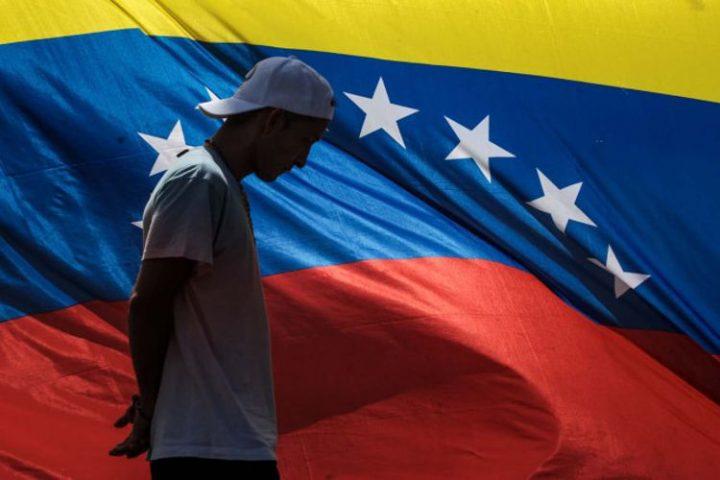 Menschenrechte in Venezuela in Not!