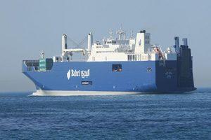 Chiudete i porti alle navi delle armi! Il Governo Conte non permetta l'attracco alla Bahri Yanbu