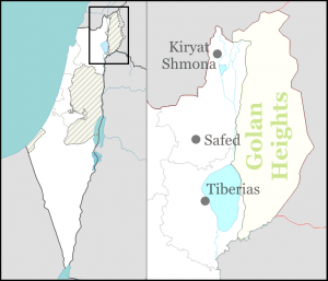 'Blatant Theft': Netanyahu Unveils Illegal Settlement Named 'Trump Heights' in Occupied Syrian Territory