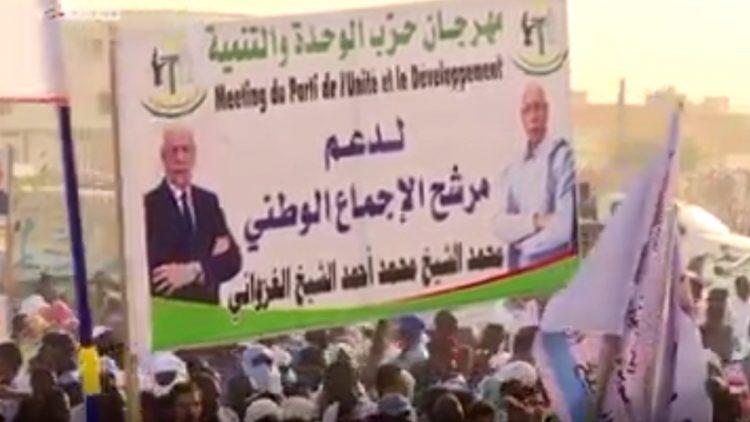 Elezioni in Mauritania