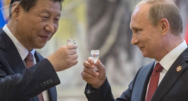 """""""Russie-Chine : le sommet qui ne fait pas la une des journaux"""" est verrouillé Russie-Chine : le sommet qui ne fait pas la une des journaux"""