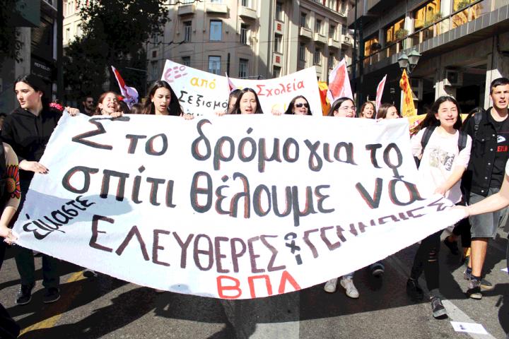 Φεμινιστική συναίνεση στη φυλακή: για την αλλαγή του Άρθρου 336