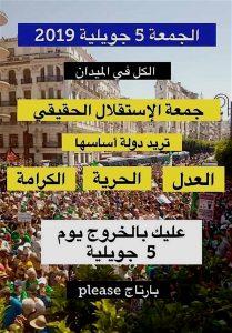 5 luglio 2019: L'Algeria di nuovo in piazza per l'indipendenza