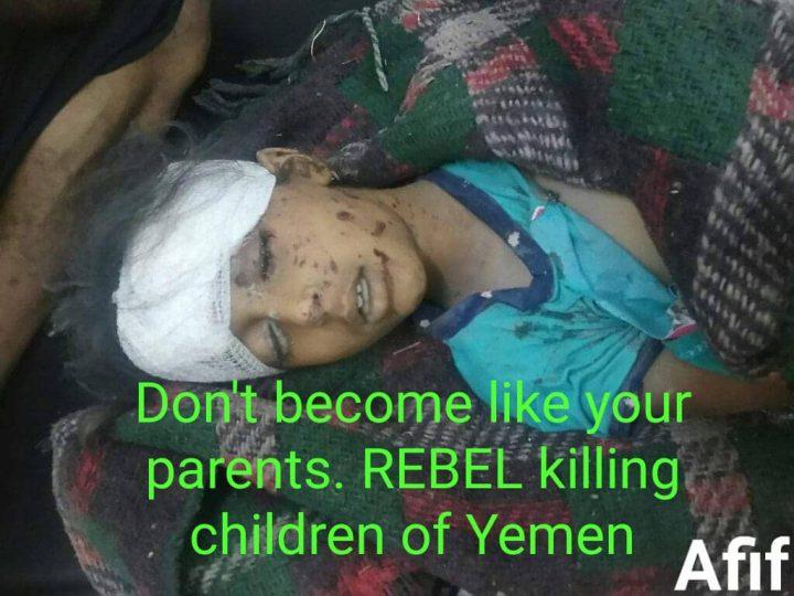 Lettera di un ragazzo yemenita